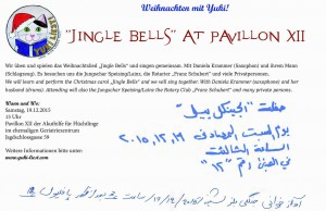 Jingle Bells at Pavillon XII