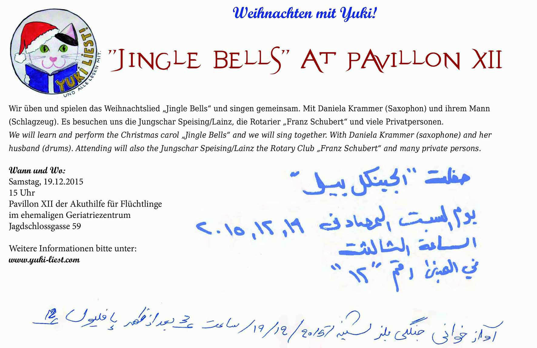 "Jingle Bells"" at Pavillon XII - Yuki liest! Und alle lesen mit."